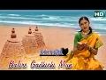 BALIRE GADHICHI MUN ବାଲିରେ ଗଡିଚି ମୁଁ    Album-Kala Bainshi    Sarita Dash    Sarthak Music