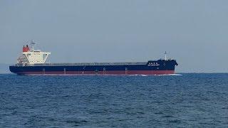 """Bulk Carrier """"SHIN YAHAGI MARU"""" Ise Bay"""