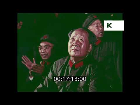 1960s China Cultural Revolution Propaganda, Beijing Rally at Night, Fireworks