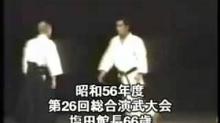 Годзо Сиода. Демонстрация Есинкан Айкидо(http://jma.su Все боевые искусства Японии на одном сайте., 2012-01-06T23:40:54.000Z)