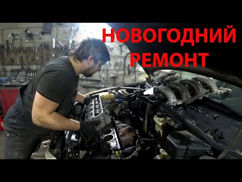 Лайтовая профилактика FIAT 1.6 (часть 2) Fiat  Marea 1.6 Engine Repair