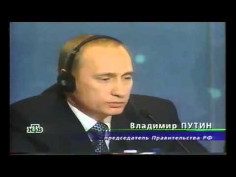 Историческая миссия Путина: