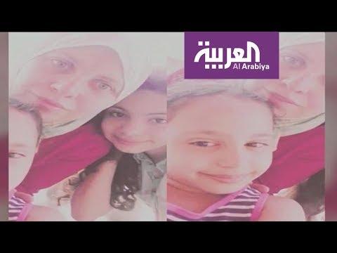 جريمة بشعة .. مقتل أم وابنتيها في مصر  - نشر قبل 1 ساعة