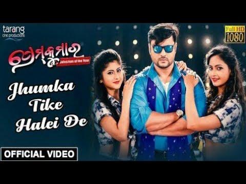 odia-movie-prem-kumar-song-bhuligalu_tu_mo_manare