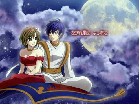 Kaito&Meiko - A whole new world +mp3