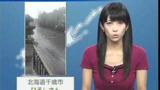 【北海道エリア: 月曜日は初冬の寒さ】 月曜日は冷たい空気が流れ込んで...
