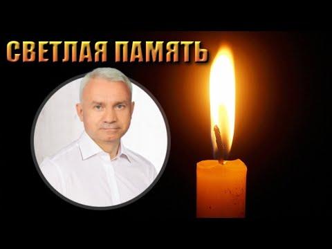 Ушел из  жизни Владимир Лузай