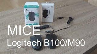 MICE Logitech B100/M90