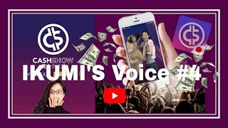 Ikumi's Voice #4 「キャッシュショーを振り返って」 今回、久しぶりのI...