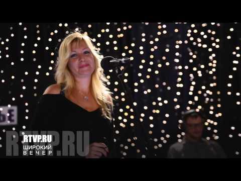 Ольга Стельмах и группа