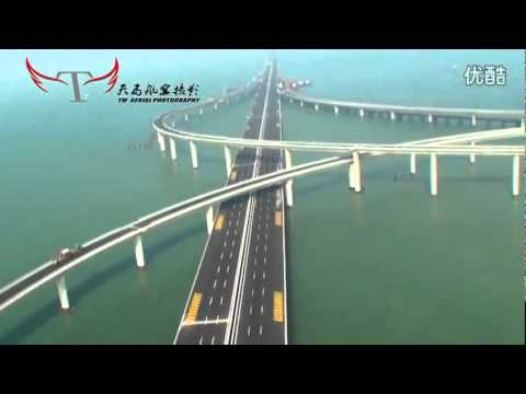 China Has Opened The World's Longest Sea Bridge