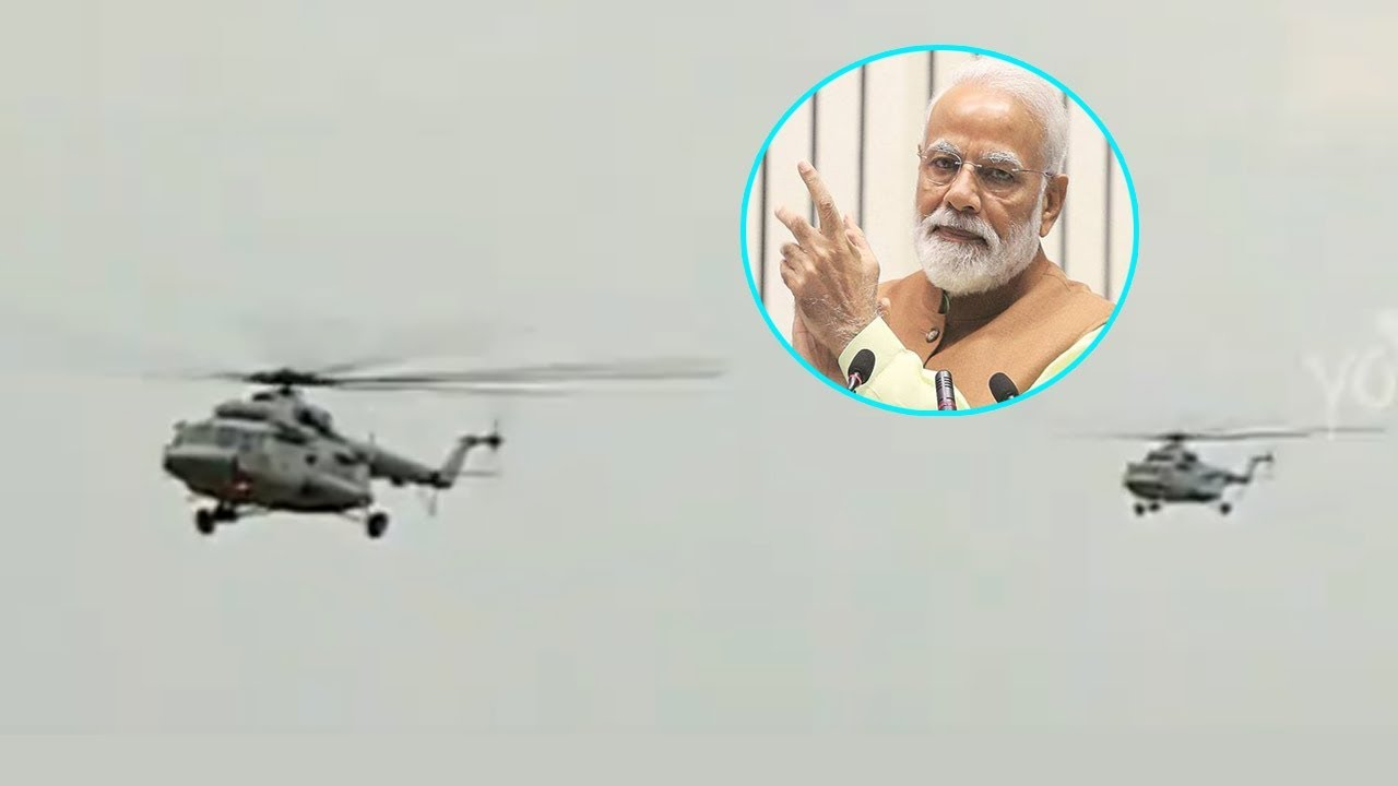 4 93 MB) PM Modi Helicopter Landing Video | Robertsganj, Uttar