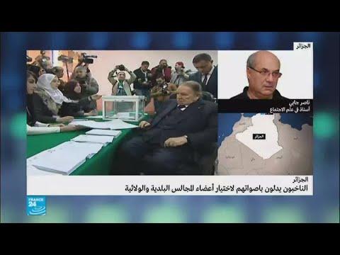 الجزائر: الناخبون يدلون بأصواتهم لاختيار أعضاء المجالس البلدية  - نشر قبل 20 دقيقة