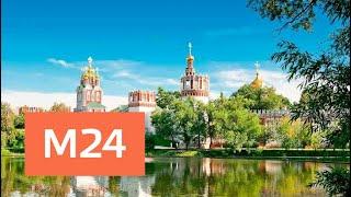 """""""Утро"""": в среду погода в столице будет по-настоящему летней - Москва 24"""