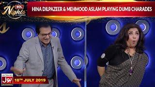 Hina Dilpazeer & Mehmood Aslam Playing Dumb Charades | BOL Nights with Ahsan Khan