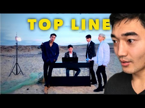 TOP LINE - ZUUDNII DAGINA (REACTION)
