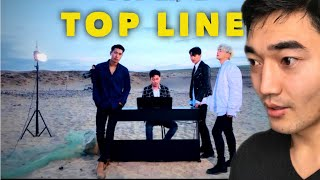 TOP LINE - ZUUDNII DAGINA (REACTION)