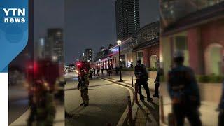서울 반포동 대형 음식점에서 불...손님 등 35명 대…