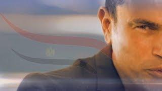 Amr Diab - Balash Tebaed | عمرو دياب - بلاش تبعد