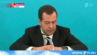 видео Перспективы и развитие черной металлургии