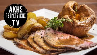 Sunday Roast Επ.2 | Kitchen Lab TV