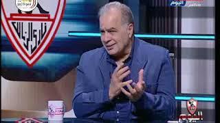 أول تعليق من هاني زادة بعد رفع اسمه من قوائم الترقب بقضية مخالفات الزمالك ووصوله مصر