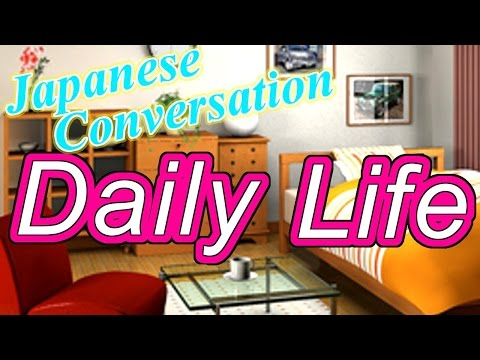 Japanese Conversation in Daily Life (Morning) 【Japanese Conversation】