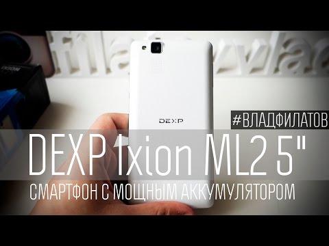 "DEXP Ixion ML2 5"": смартфон с мощным аккумулятором"