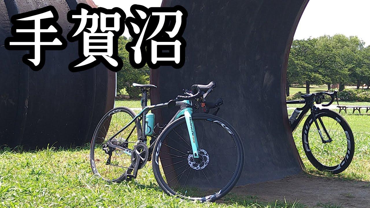 手賀沼遠征 コラボ/Kazuho