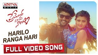 Harilo Ranga Hari Full Song Prementha Panichese Narayana Jonnalagadda Harikrishna Akshitha