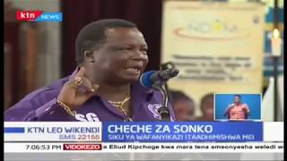 Sonko awakashifu sana Peter Kenneth na Maina Kamanda