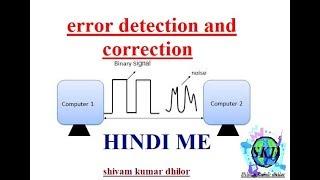 error detection and correction in hindi | types of error | single bit error and burst bit error