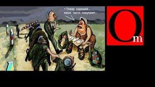 Позор армии РФ. Клип на хит В.Дубовского. Shame on Russian army. Another hit by V.Dubovskyi.