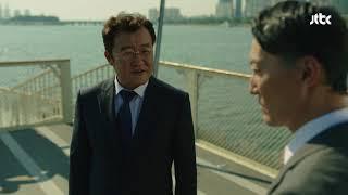 [암살] 남정연을 저격한 이동건(Lee dong-gun) '타겟 제거 완료' 스케치(Sketch) 11회