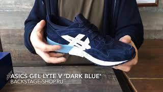 ASICS Gel Lyte V Dark Blue