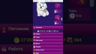 видео Модницы игра в одноклассниках для девочек (обзор, секреты, фото)