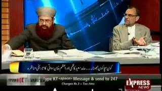 allama hamid saeed kazmi 5th sept 2012 with azam swati mustafai tv