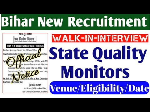 road construction department bihar Walk in Interviews