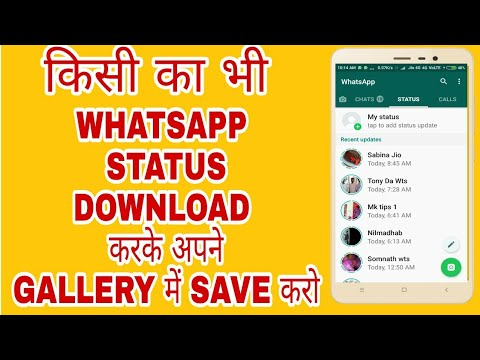 Image result for whatsapp status download karo