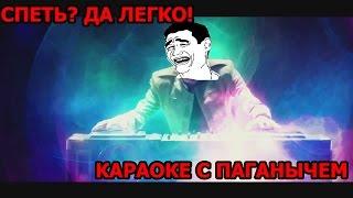 Паганыч инда микс #7 Валерий Леонтьев - Мулатка Шоколадка