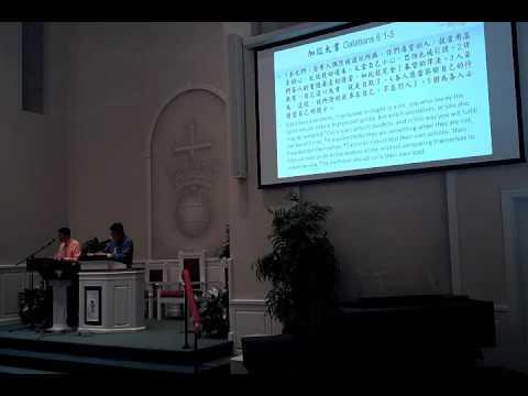 Rev. Daniel Luo - A Concrete Practice of Unity (Part 2): Knowing Good & Evil