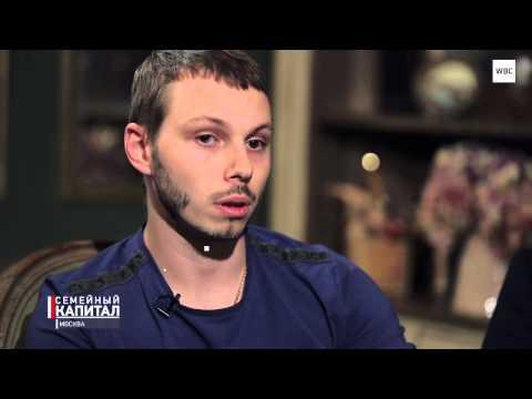 Семейный капитал. Владимир Горбунов, Виктор Горбунов - Workle