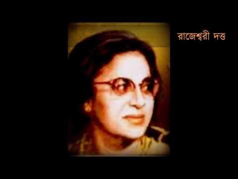 Top Tracks - Rajeswari Dutta