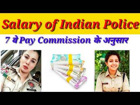 Salary Of Indian Police...DSP, SP, SSP, DIG, ASP And So On Police Salary..