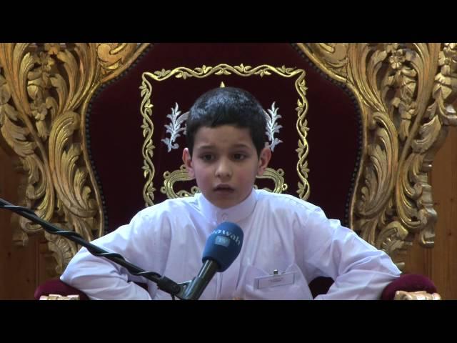 Halve finale Korancompetitie 2013 (deel 1)