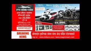 R Bike Rs. 25000/-