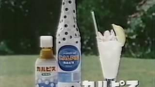 """1982年に「カルピス」のテレビCMのために尾崎亜美が書き下ろした""""カルピ..."""