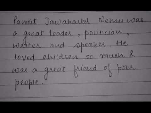 English essay on Chacha Nehru || Pandit Jawaharlal Nehru || 14th November || Nibandh || Bal Diwas