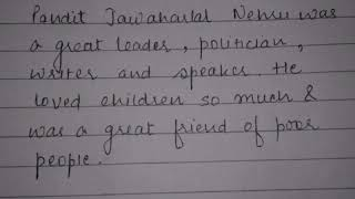 English Essay Book An Essay On Jawaharlal Nehru In English Language Nibandh On Jawaharlal  Nehru For Writing Essay Or Paragraph On Daily Routine First It Needs To  Workout A  English Creative Writing Essays also Health Awareness Essay Essay On Jawaharlal Nehru In Hindi  Bitmonkycom Sample Proposal Essay