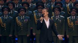 Идет солдат по городу. Концерт к Дню нац.гвардии РФ. Первый канал. 06.05.2018